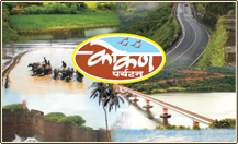 Ghadge Tours Travels Mumbai Maharashtra